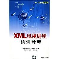 http://ec4.images-amazon.com/images/I/51APZO8rpJL._AA200_.jpg