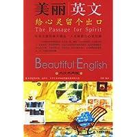 http://ec4.images-amazon.com/images/I/51APvBUkGeL._AA200_.jpg