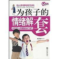 http://ec4.images-amazon.com/images/I/51AQ16m3X7L._AA200_.jpg