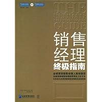 http://ec4.images-amazon.com/images/I/51AQFc-zNaL._AA200_.jpg
