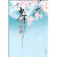 http://ec4.images-amazon.com/images/I/51AQTyDqt9L._AA200_.jpg