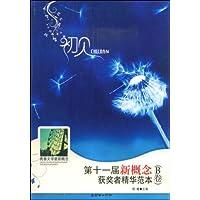 http://ec4.images-amazon.com/images/I/51ARIRhC%2BYL._AA200_.jpg