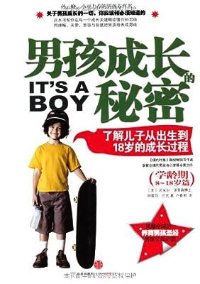 男孩成长的秘密:了解儿子从出生到18岁的成长过程.pdf