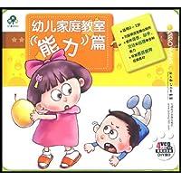 http://ec4.images-amazon.com/images/I/51ARe%2BAoPGL._AA200_.jpg