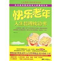 http://ec4.images-amazon.com/images/I/51ASSbvMWuL._AA200_.jpg