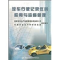 http://ec4.images-amazon.com/images/I/51ASU832kIL._AA200_.jpg