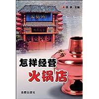 http://ec4.images-amazon.com/images/I/51ATEk-du8L._AA200_.jpg