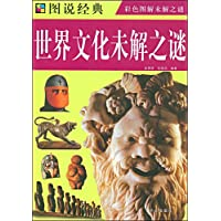 http://ec4.images-amazon.com/images/I/51ATO2XQ2fL._AA200_.jpg