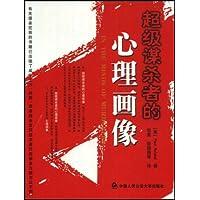 http://ec4.images-amazon.com/images/I/51ATPfzE0pL._AA200_.jpg