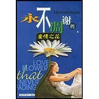 http://ec4.images-amazon.com/images/I/51ATl8JwjwL._AA200_.jpg