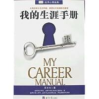 http://ec4.images-amazon.com/images/I/51AUhFKPEJL._AA200_.jpg