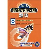 http://ec4.images-amazon.com/images/I/51AVl%2BjhffL._AA200_.jpg