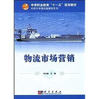 http://ec4.images-amazon.com/images/I/51AWH8hGAmL._AA200_.jpg