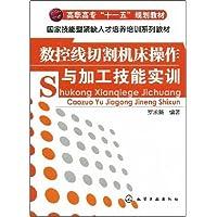 http://ec4.images-amazon.com/images/I/51AWVqd-SgL._AA200_.jpg