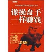 http://ec4.images-amazon.com/images/I/51AWptCfRfL._AA200_.jpg