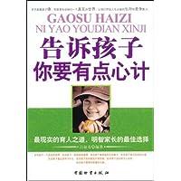 http://ec4.images-amazon.com/images/I/51AXHTMn2YL._AA200_.jpg