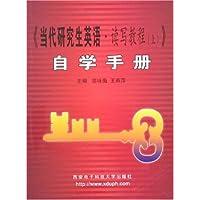 http://ec4.images-amazon.com/images/I/51AYAk%2BAapL._AA200_.jpg