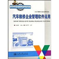 http://ec4.images-amazon.com/images/I/51AYMJanT9L._AA200_.jpg
