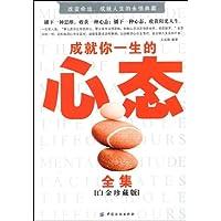 http://ec4.images-amazon.com/images/I/51AZ1BUjwJL._AA200_.jpg