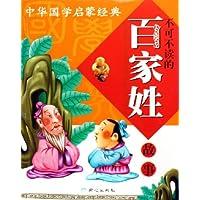 http://ec4.images-amazon.com/images/I/51Aa2wG-fEL._AA200_.jpg