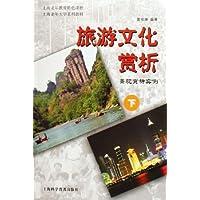 http://ec4.images-amazon.com/images/I/51AbDPmap7L._AA200_.jpg