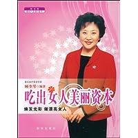 http://ec4.images-amazon.com/images/I/51AbgGqaWtL._AA200_.jpg