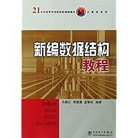 http://ec4.images-amazon.com/images/I/51Abl0YattL._AA200_.jpg
