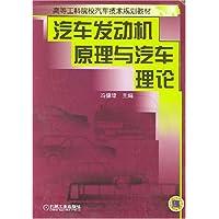 http://ec4.images-amazon.com/images/I/51Abl57zHmL._AA200_.jpg