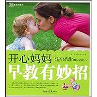 http://ec4.images-amazon.com/images/I/51AcF0I-dML._AA200_.jpg