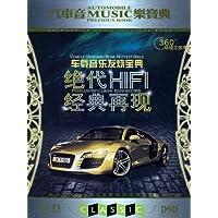 http://ec4.images-amazon.com/images/I/51Ad1FlXZJL._AA200_.jpg