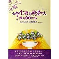 http://ec4.images-amazon.com/images/I/51Adjaw5F5L._AA200_.jpg