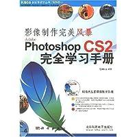 http://ec4.images-amazon.com/images/I/51AePYIJDHL._AA200_.jpg