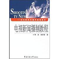 http://ec4.images-amazon.com/images/I/51AfKcyBdyL._AA200_.jpg