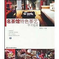 http://ec4.images-amazon.com/images/I/51AfOvjMqAL._AA200_.jpg