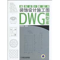 http://ec4.images-amazon.com/images/I/51AgSz%2BFayL._AA200_.jpg