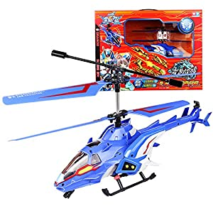 玩具遥控飞机