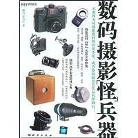 http://ec4.images-amazon.com/images/I/51Aga1qeN1L._AA200_.jpg