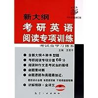 http://ec4.images-amazon.com/images/I/51Ah%2BgsjoOL._AA200_.jpg