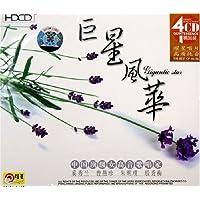 http://ec4.images-amazon.com/images/I/51AhB-bARcL._AA200_.jpg