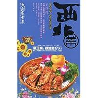 http://ec4.images-amazon.com/images/I/51AhWg5lD6L._AA200_.jpg