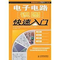 http://ec4.images-amazon.com/images/I/51AhbIczbPL._AA200_.jpg