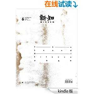 寂静之声(精华版)(kindle电子书)