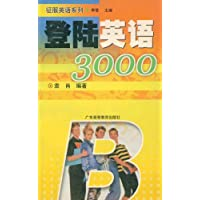 http://ec4.images-amazon.com/images/I/51AjKBBxsBL._AA200_.jpg