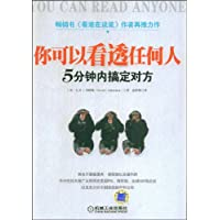 http://ec4.images-amazon.com/images/I/51AjbRfSOuL._AA200_.jpg