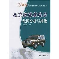 http://ec4.images-amazon.com/images/I/51AkQ%2BfvqTL._AA200_.jpg