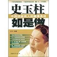 http://ec4.images-amazon.com/images/I/51AkSa1Ne-L._AA200_.jpg