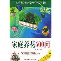http://ec4.images-amazon.com/images/I/51AkqS2HJbL._AA200_.jpg