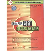 http://ec4.images-amazon.com/images/I/51AlHDdsIcL._AA200_.jpg