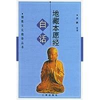 http://ec4.images-amazon.com/images/I/51AlN6jKvpL._AA200_.jpg