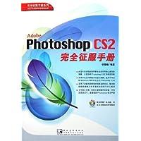 http://ec4.images-amazon.com/images/I/51Amg73SHaL._AA200_.jpg